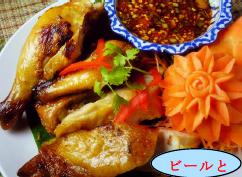 特選料理 SPECIAL DISHES